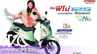 Jannina Weigel - My style is FiNO125!