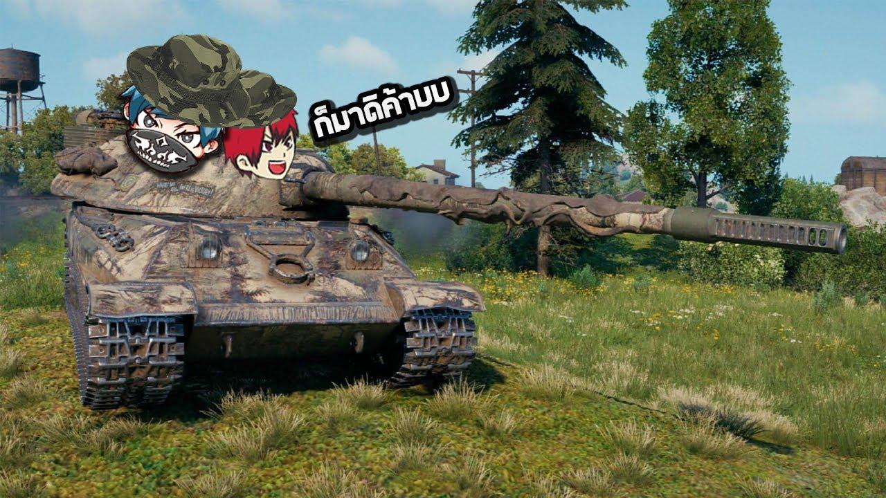World of Tanks PC เมื่อผมกับพี่วินมาเป็นทหารครั้งแรก555+