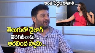 Arvind Swamy Telugu Dialogue Nawab Movie Team Interview AR Rahman Mani Ratnam Arvind Swamy