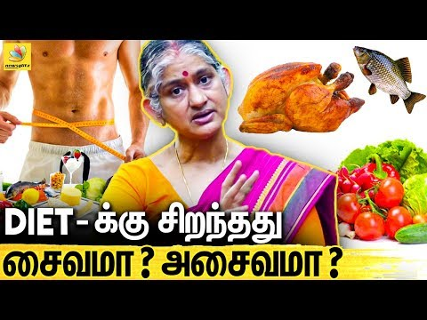 Weight Loss பண்ண சிறந்த Diet ? | Dr Dharani Krishnan Interview On Best Diet Plan For Weight Loss thumbnail