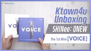[Ktown4u Unboxing] SHINee: ONEW - 1st Mini [VOICE] 샤이니 온유 언박싱 シャイニー