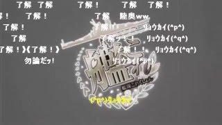 ニコニコから http://www.nicovideo.jp/watch/sm24182229.