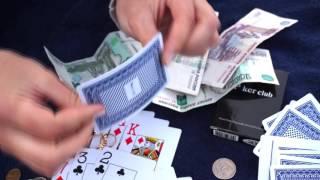 Карты для покера 100% пластик(Карты для покера 100% пластик купить тут В магазине качественных товаров из фильмов и игр http://xn--80adthqbfmo.xn--p1ai/..., 2016-05-15T20:03:18.000Z)