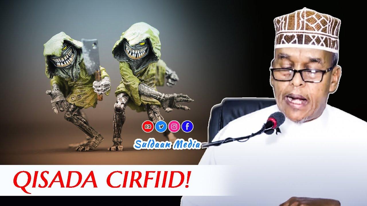 Download Qiso Dhex Martay Cirfiidkii Weynaa Iyo Ciidmadiisii oo Ka Cabsaday | Sheekh Maxamed Sh Ismaaciil