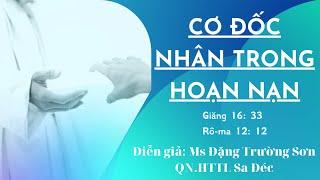 HTTL SA ĐÉC - Chương Trình Thờ Phượng Chúa - 19/09/2021