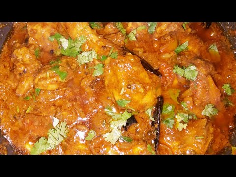 Chicken Banane ki recipe, easy and fast chicken kaise bnaye, how to make chicken