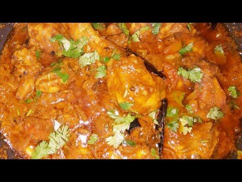 Chicken Banane ki recipe, easy and fast chicken kaise bnaye, how to make chicken