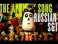 The Book of Life - The Apology Song (Russian Subs+Trans)