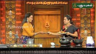 Rusikkalam Vanga | PROMO | 20/11/2019 | Puthuyugam TV