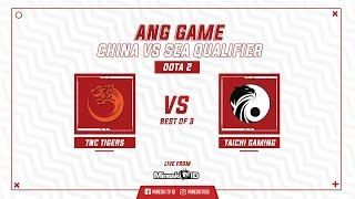 Live: TNC Tigers vs Taichi | Ang game China vs SEA Qualifier