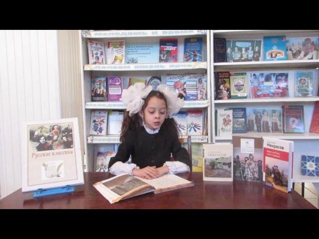 Изображение предпросмотра прочтения – АлияБатыршина читает произведение «Железная дорога» Н.А.Некрасова