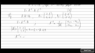 22. Матричные уравнения