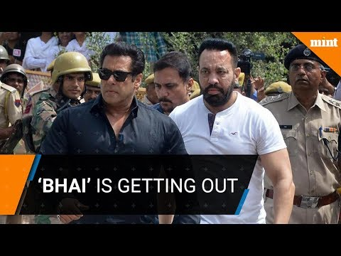 Breaking News || Salman Khan getting out on bail after getting convicted for poaching blackbucks