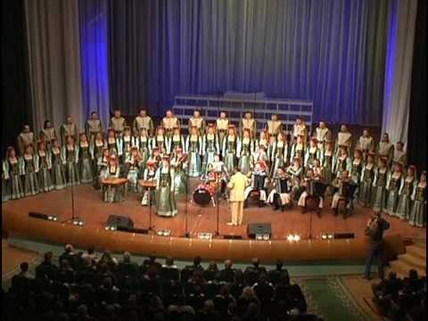 Народный хор им. Г.И. Цитовича