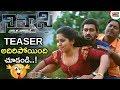 Nivasi Movie Official Trailer | Latest 2018 Telugu Trailers | New Telugu Movie Trailers |