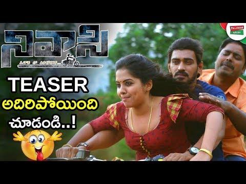 Nivasi Movie Official Trailer | Latest 2018 Telugu Trailers | New Telugu Movie Trailers | thumbnail