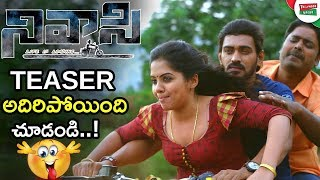 Nivasi Movie Official Trailer | Latest 2018 Telugu Trailers | New Telugu Movie Trailers |