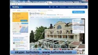 Сравнение цен на пятизвездочные отели Крыма, SwissHalley в не конкуренции!!!(, 2013-08-20T19:29:07.000Z)