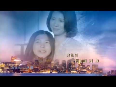 《领养》超长片花 Donation Official Teaser Trailer