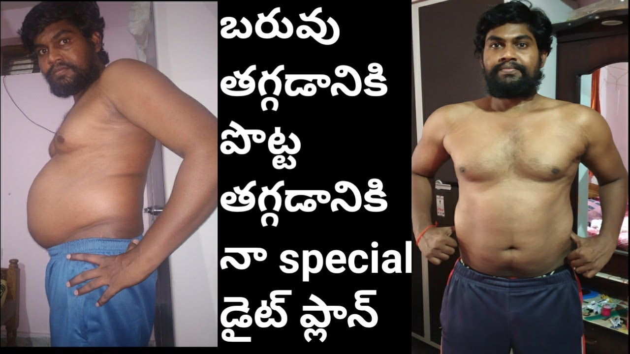 BEST WEIGHT LOSS DIET PLAN IN TELUGU|Running Tips Mahesh Diet Plan|How To Lose Weight Fat|Running