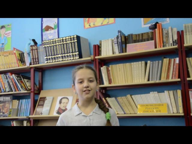 Изображение предпросмотра прочтения – АленаИльина читает произведение «Казачья колыбельная песня» М.Ю.Лермонтова