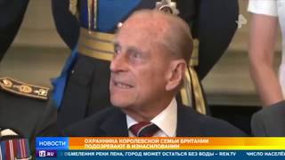 """""""За Рубежом"""".  Калейдоскоп новостей. / Видео"""