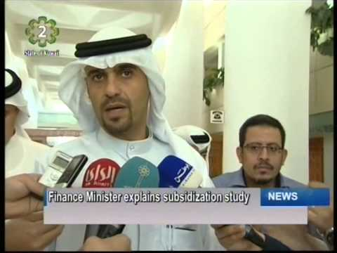 Kuwait's Minister of Finance affirms government will not enforce tax on incomes