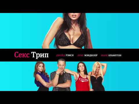 Youtube новый порно видео по русский
