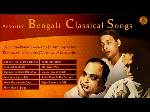 11 Best Bengali Classical Songs Collection | Jnanendra Prasad Goswami | Chinmoy Lahiri | Others