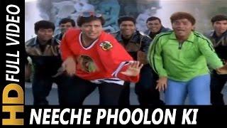 Neeche Phoolon Ki Dukan | Sonu Nigam | Joru Ka Ghulam 2000 Songs | Govinda, Twinkle Khanna