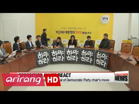 ARIRANG NEWS BREAK 14:00  President Park accepts meeting with main opposition party leader...