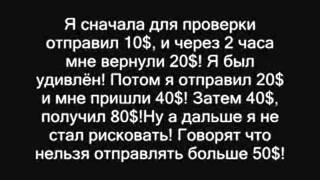 Заработок 10000 рублей с помощью 100 рублей и кошелька  QIWI!!!
