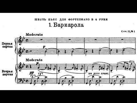 Rachmaninoff - 6 Morceaux op. 11 (Zilberstein, Argerich) - sheet music