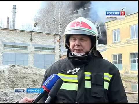 ПОДРОБНОСТИ страшного пожара в Иванове СЮЖЕТ от 3.04.17