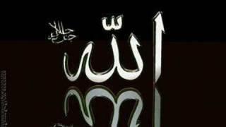 ilahi Arapca Kücük Kiz  -   ( Remix )