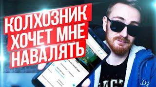 ДАУНЫ С АВИТО ПОКУПАЮТ МОЙ КОМП - EVG