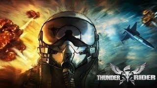 Thunder Rider First Flight - Симулятор Самолета на Android ( Review)(Это обзор игры Thunder Rider. The Gate представляет из себя симулятор самолета от разработчиков Pepper.pk Описание..., 2014-05-03T17:28:01.000Z)