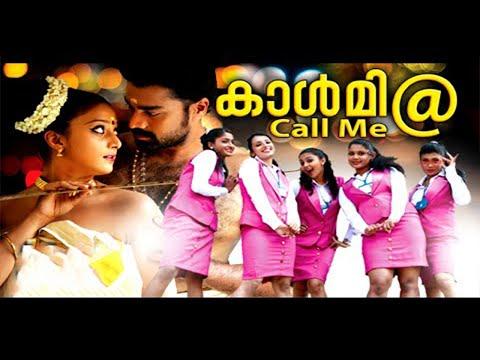 Malayalam Full Movie 2016 New Releases # Malayalam New Movies 2016 Full Movie # New Movies 2016