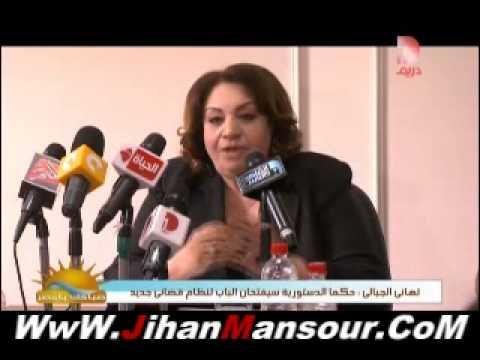 برنامج صباحك يا مصر حلقة اليوم الإثنين 3-6-2013 من تقديم جيهان منصور