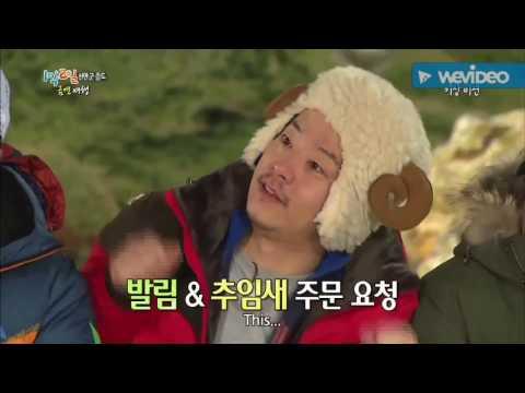 2 Days & 1 Night - Joo Hyuk's crazy speech