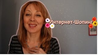 Интернет - Шопинг  Newfrog.com, lanopearl.ru (товары для дома, косметика, уход)(Покупки для дома, косметики, ухода за лицом! Подводка для глаз: http://www.newfrog.com/p/1x-cosmetic-eye-liner-makeup-black-waterproof-eyeliner-gel..., 2014-04-09T10:24:41.000Z)