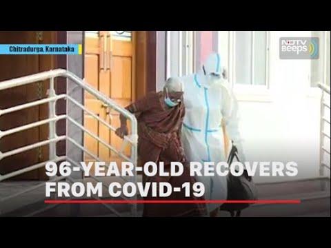 96-Year-Old Karnataka Woman