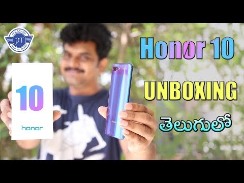 Honor 10 Unboxing & initial impressions indian retail unit ll in telugu ll