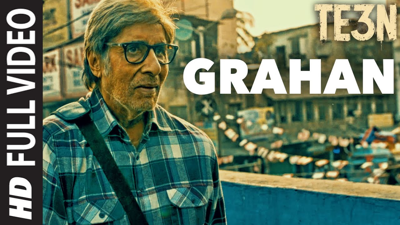 Download GRAHAN Full Video Song   TE3N   Amitabh Bachchan, Nawazuddin Siddiqui & Vidya Balan   T-Series