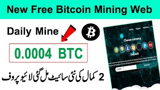 Earn Money By New Free BTC Sites | Live Withdraw Proof | Make money Online In Pakistan 2020