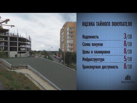 Продажа двухкомнатной квартиры в новостройке на Рублевском