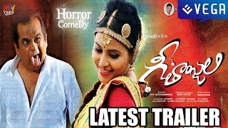 Geethanjali Movie Trailer : Anjali, Brahmanandam