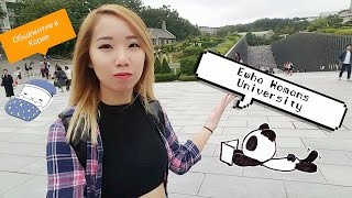 SEOUL VLOG #2 Общежитие в Корее | Graduate student dormitory, Ewha Womans University