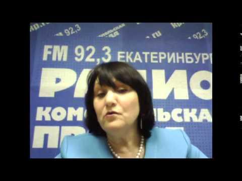 Педагог-психолог Ульяна Воробьева.
