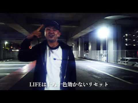 PROMISE / RIEN